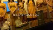 คลิปxxx Vietnam Bangkok thai massage karaoke YouTube Mp4